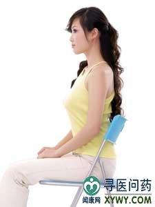 腰间盘突出 需正确的坐姿